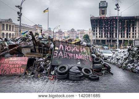 Maidan Nezalezhnosti, Kiev, Ukraine - May 15, 2014: Remaining barricades.  Conflict zone, Kiev Ukraine. Barricades constructed after the protests started November 21, 2013 remains in May 15, 2014.