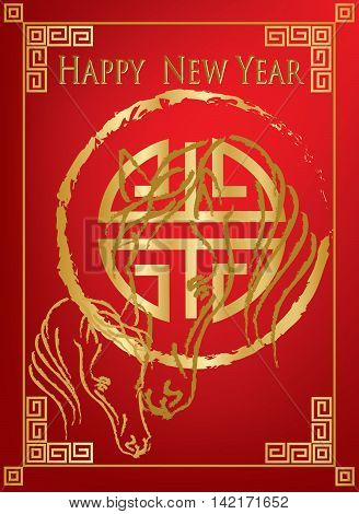 Two golden horses with golden pattern on red background