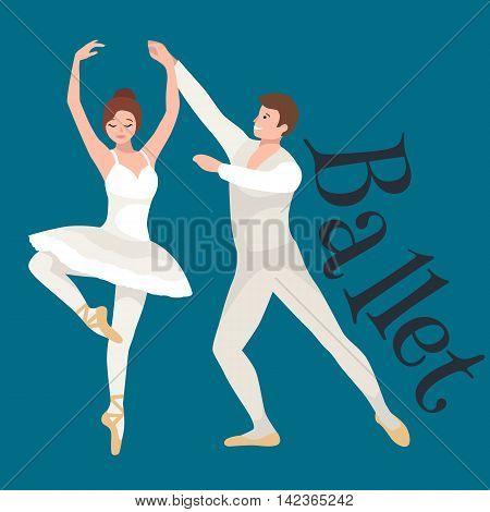 Балет с рисунками