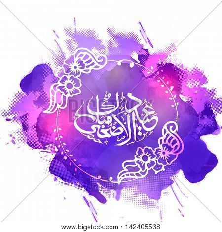 Arabic Islamic Calligraphy Text Eid-Al-Adha Mubarak in beautiful frame on abstract color splash background for Muslim Community, Festival of Sacrifice Celebration.
