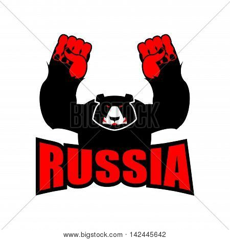 Russian Bear. Angry Big Bear And Russian Flag. Aggressive Wild Animal. Logo For Sports Team