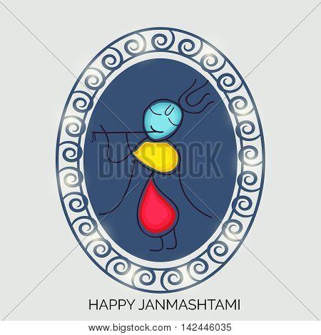 Janmashtami_13_aug_15
