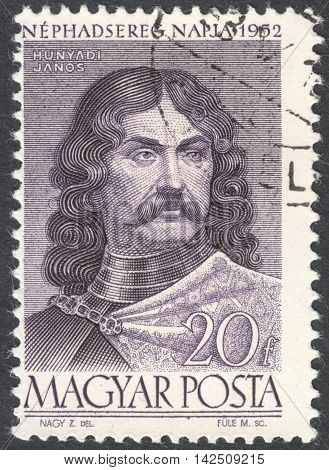 MOSCOW RUSSIA - CIRCA APRIL 2016: a post stamp printed in HUNGARY shows a portrait of Janos Hunyadi the series