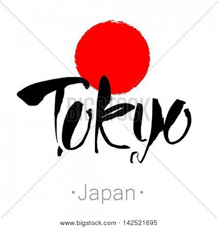 Tokyo hand-lettering calligraphy national Japan flag. Tokyo hand drawn vector stock illustration. Modern brush ink. Isolated on white background.