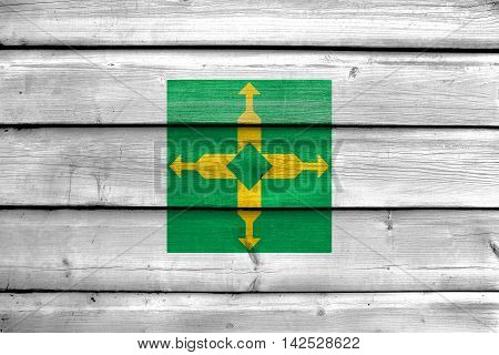 Flag Of Brasilia, Distrito Federal, Brazil, Painted On Old Wood Plank Background