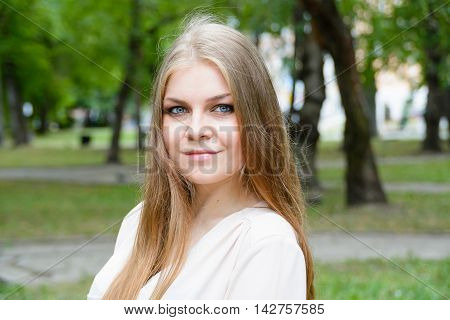 Beautiful Girl In The Park