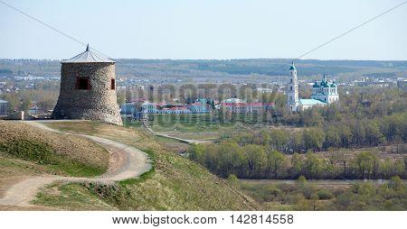 Ferris Settlement City Elabuga