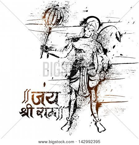 Creative abstract grungy illustration of Lord Hanuman, Happy Dussehra celebration background with Hindi Text Jai Shri Ram (Hail Lord Rama), Indian Festival concept.