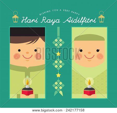 Cute Cartoon Muslim Boy & Girl With Ketupat, Pelita (oil Lamp) In Flat Vector Design. Hari Raya Aidi