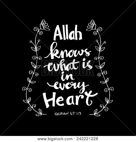 Allah Knows What Is In Every Heart. Islamic Quran Quotes