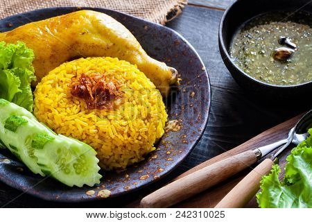 Yellow Rice With Chicken Or Chicken Biryani With Rice