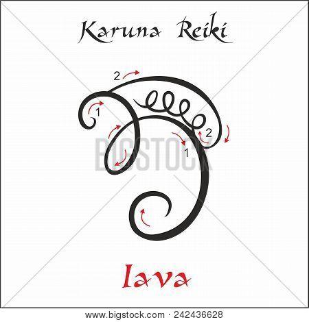 Karuna Reiki. Energy Healing. Alternative Medicine. Iava Symbol. Spiritual Practice. Esoteric. Vecto