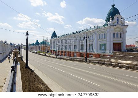 Editorial.russia, Omsk, May 21 2018. Buildings Built In The 19th Century On Lenin Street