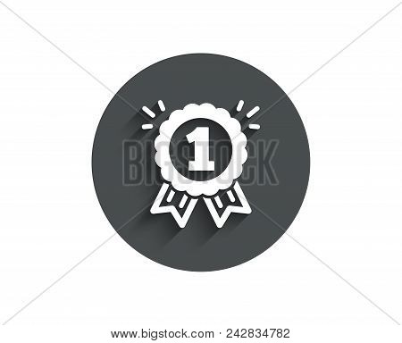 Reward Medal Simple Icon. Winner Achievement Or Award Symbol. Glory Or Honor Sign. Circle Flat Butto