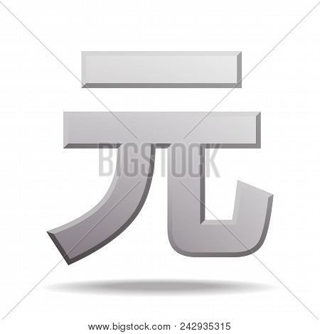 Chinese Yuan Local Symbol. Metal Renminbi Currency Sign Isolated On White Background. Vector Illustr