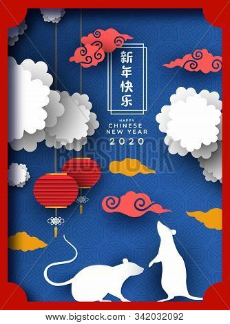 Chinese New Year Of Rat 2020 Greeting Card In 3d Layered Paper Cut Craft Style. Mouse Animal Silhoue