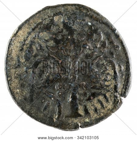 Ancient Medieval Fleece Coin Of The King Alfonso Ix. Obolo. Spain. Reverse.