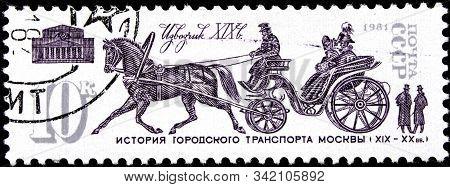 12.21.2019 Divnoe Stavropol Territory Russia Ussr Postage Stamp 1981 Series History Of Urban Transpo