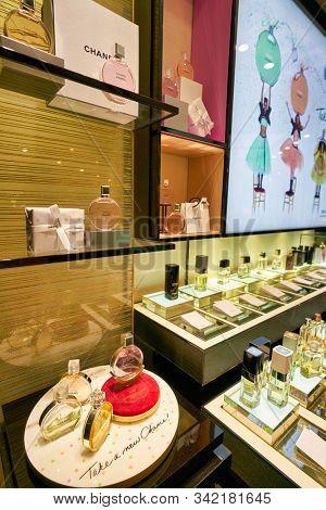 HONG KONG, CHINA - CIRCA JANUARY, 2019: perfumes on display at Chanel store in New Town Plaza shopping mall.