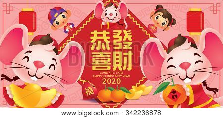 Happy Chinese New Year 2020. Cute Rats And Kids Wishing Happy Chinese New Year 2020. Translation: Go