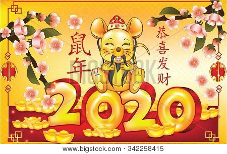 Happy Chinese New Year Of The Metal Rat 2020! - Yellow And Red Greeting Card. Ideograms Translation: