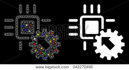 Glossy Mesh Hitech Processor And Gear Integration Icon With Lightspot Effect. Abstract Illuminated M