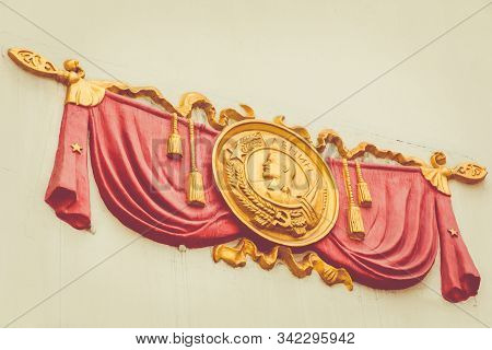 Ulan Ude, Russia - September 06,2019: Buryat State Academic Opera And Ballet Theater Named After Peo