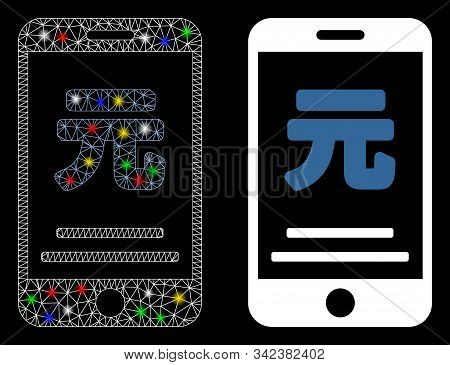 Bright Mesh Yuan Mobile Payment Icon With Glare Effect. Abstract Illuminated Model Of Yuan Mobile Pa