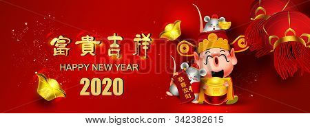 2020 Chinese New Year With Auspicious Alphabet And Ancient Chinese Coins,symbols Of Wealth With Ausp