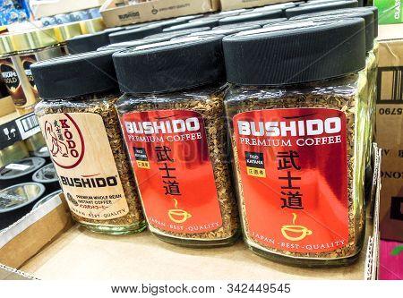 Samara, Russia - December 29, 2019: Bushido Premium Coffee On The Shelf In Supermarket