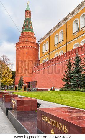 Moscow, Alexander Gardens