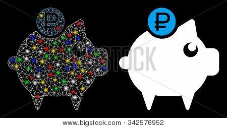 Glossy Mesh Rouble Piggy Bank Icon With Glow Effect. Abstract Illuminated Model Of Rouble Piggy Bank