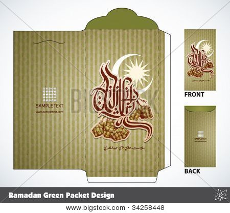 Vector Muslim Ramadan Money Green Packet Design Translation of Malay Text: Eid ul-Fitr, The Muslim Festival that Marks The End of Ramadan
