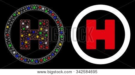 Glowing Mesh Helicopter Landing Spot Icon With Glow Effect. Abstract Illuminated Model Of Helicopter