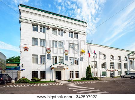 Abrau-durso, Russia - June, 15, 2016: Administration Building Of Wine Production Plant Abrau Durso B