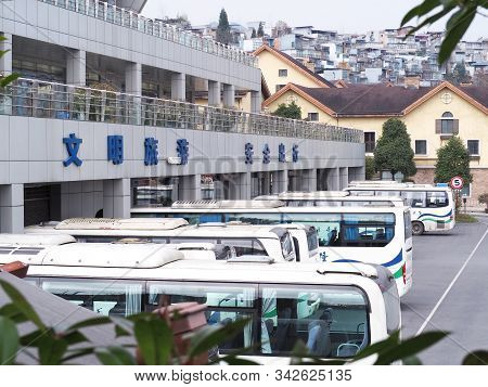 Chongqing, China - 08 December 2019: Buses In Wulong Karst Bus Station At The Three Natural Bridges