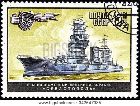 12.21.2019 Divnoe Stavropol Territory Russia Postage Stamp Ussr 1982 Red Banner Battleship Sevastopo