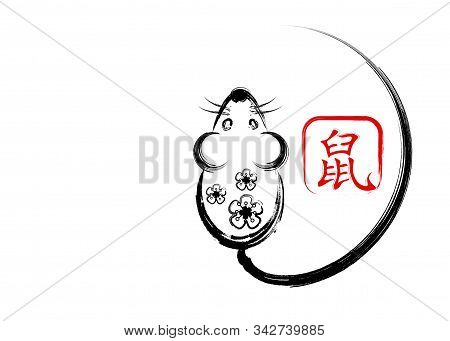 Chinese Zodiac Sign Year Of Rat. Happy Chinese New Year 2020 Year Of The Rat.  Greeting Card Holiday