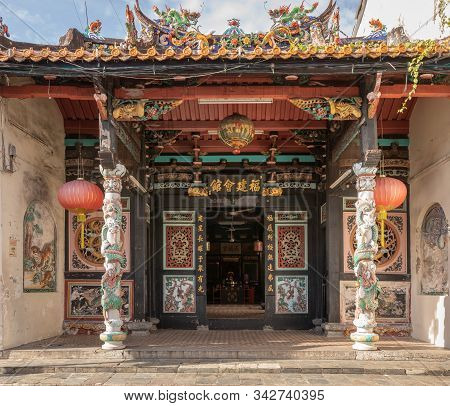 An Entrance Into The Hokkian Huay Kuan Temple In Melaka, Malaysia On December 2018