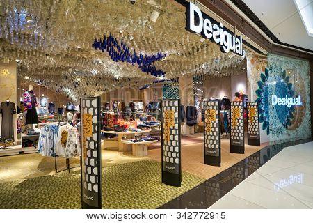 BERLIN, GERMANY - CIRCA SEPTEMBER, 2019: entrance to Desigual store in Berlin.