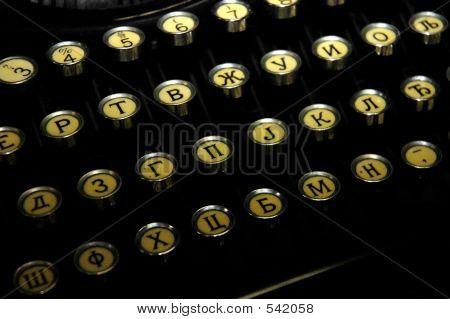 Enigma 4