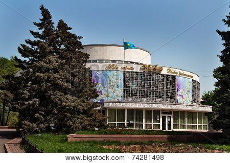Wedding Palace In Almaty