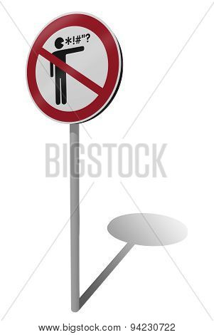Profanity Traffic Sign