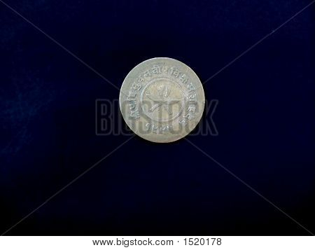 Nepali Two Paisa Coin