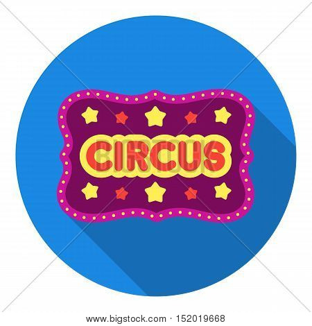 Circus banner icon in flat style isolated on white background. Circus symbol vector illustration.