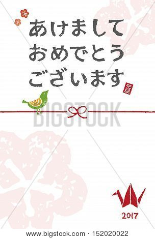 New Year card with a bird and a origami paper crane / translation of Japanese