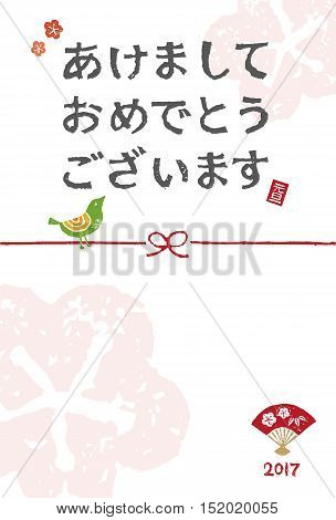 New Year card with a bird and a hand fan / translation of Japanese