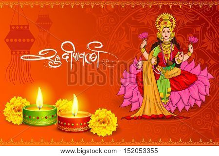 vector illustration of Goddess lakshmi sitting on lotus for Happy Diwali holiday of India