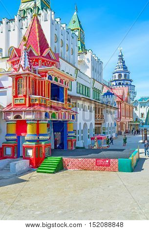 MOSCOW RUSSIA - MAY 10 2015: The Izmailovsky Kremlin was built as the cultural and entertainment center based on the medieval Russian architecture on May 10 in Moscow.