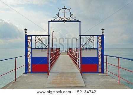 The Entrance To The Main Pier Sudak